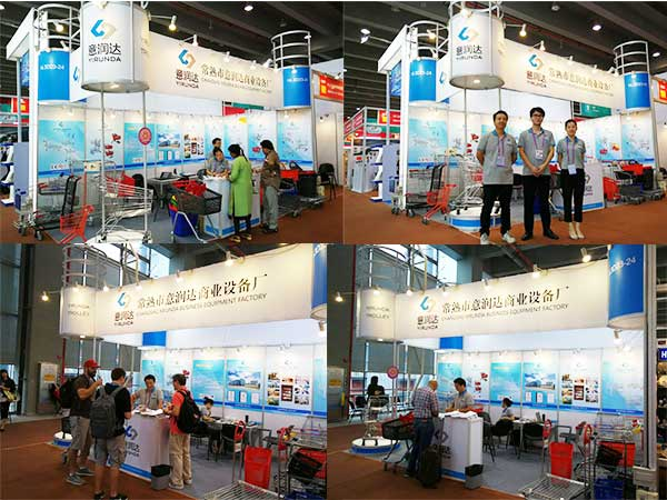 canton-fair.jpg