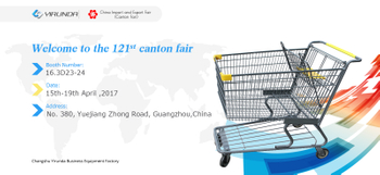 121th Canton Fair,Changshu Yirunda Business Equipment Factory will extend the Pazhou Exhibition Center again!